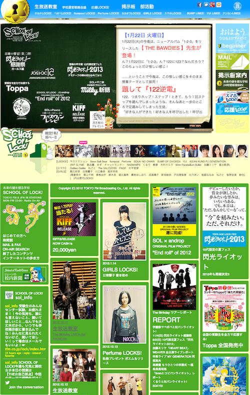 スクリーンショット 2013-01-22 8.12.02.png