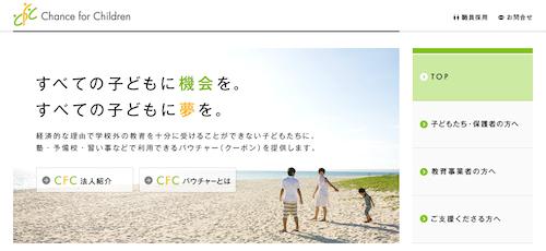 スクリーンショット 2011-12-04 7.41.27.png