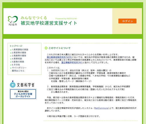 スクリーンショット(2011-04-09 9.54.00).png